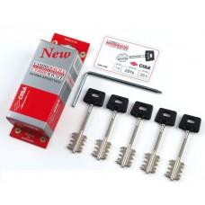 Комплект ключей для кодирования CISA New Cambio 06.520.51.1